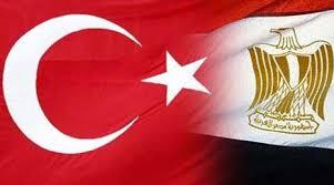 موعد مباراة مصر وتونسالودية, مباراة مصر وتونس, القنوات الناقلة