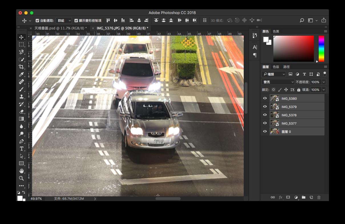 [攝影教學]Photoshop必學「全自動對齊」疊圖技巧