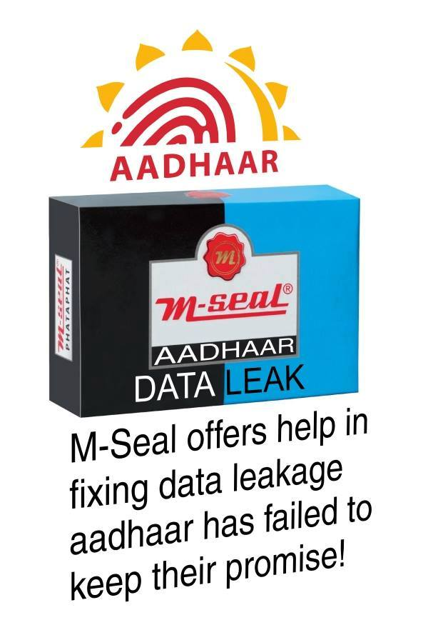"READ ALL ARTICLES ON ""AADHAAR LEAKS"""