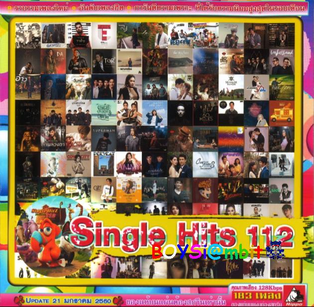 Download [Mp3]-[Hot New] รวมเพลงซิงเกิ้ลใหม่ไทยสตริงเพราะๆ Single Hits Number 112 4shared By Pleng-mun.com