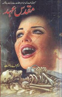 Muqadas Ehad Novel By MA Rahat