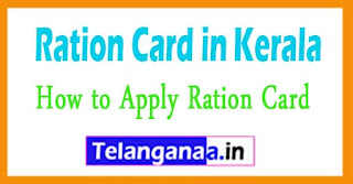 How to Apply Ration Card in Kerala