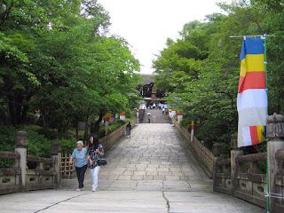 Nishi-Otani