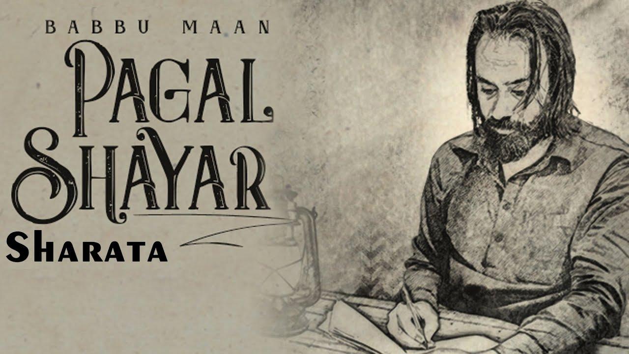 Sharata Lyrics, Babbu Maan