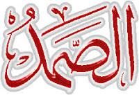 elaj-e-azam ya samadu benefits in urdu