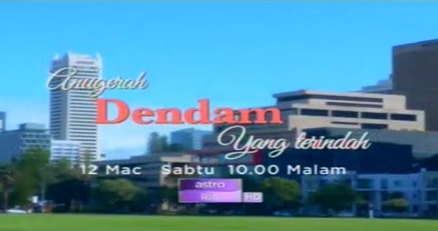 Anugerah Dendam