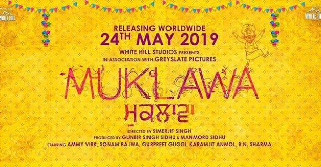 Muklawa next upcoming punjabi movie first look, Poster of Ammy Virk, Sonam download first look Poster, release date