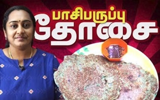 Pasi Paruppu Dosai in Tamil by Gobi Sudha | Moong Dal Dosa Recipe