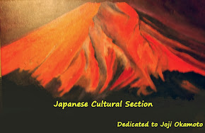 Japan Cultural Section (Currently working to update 3/30)