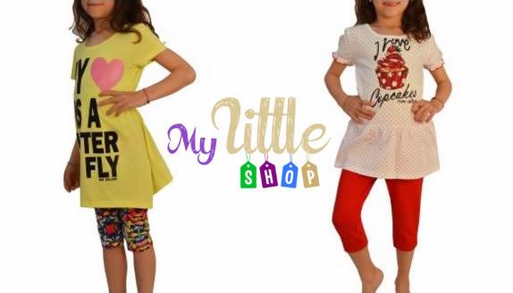 Για αυτή την εβδομάδα στο mylittleshop.gr ΟΛΑ τα Παιδικά -20% (ΦΩΤΟ)
