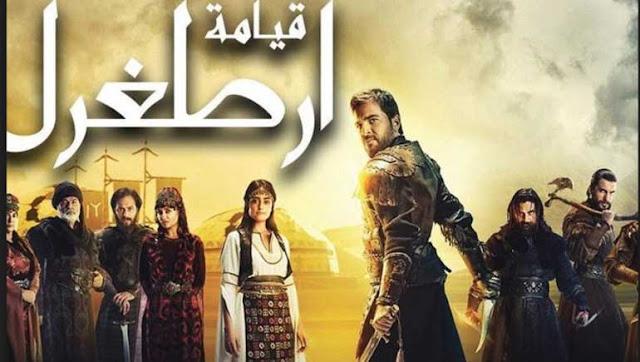 مراجعة مسلسل قيامة أرطغرل.. نظرة على التاريخ الإسلامي بعيون تركية %D9%85%D8%B1