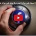 فيس بوك عربي | تسجيل فيس بوك | فيس بوك جديد فيس بوك عربي | تسجيل فيس بوك