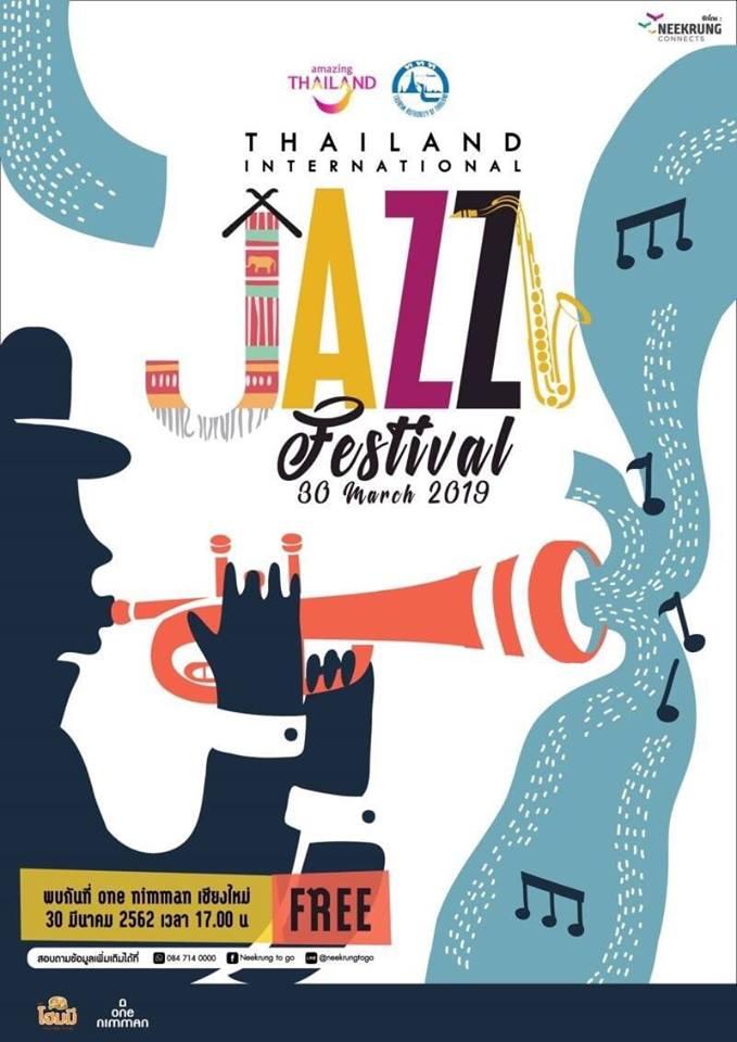 การท่องเที่ยวแห่งประเทศไทยร่วมกับนิตยสารหนีกรุงจัด Thailand International Jass Festival ซึ่งเป็นการรวมตัวของศิลปิน Jazz ระดับนานาชาติหลากสไตล์ ครบทุกแนว ทุกมิติแห่งดนตรี JAZZ