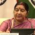 सुषमा स्वराज ने किया ऐलान, 2019 में नहीं लड़ेंगी लोकसभा चुनाव  Sushma Swaraj not to contest Lok Sabha elections in 2019