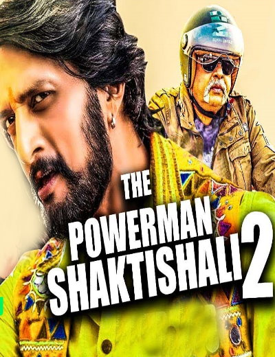 The Powerman Shaktishali 2 (Ambi Ning Vayassaytho) 2020 Hindi Dubbed 300MB HDRip 480p