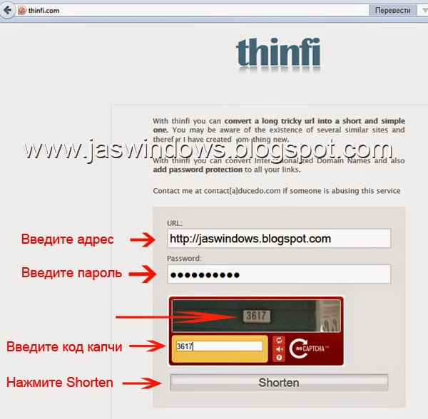 thinfi.com.