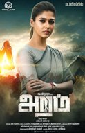 South Indian actress Nayantara, Aramm tamil film Aramm Project 2017, release date poster, pics, news