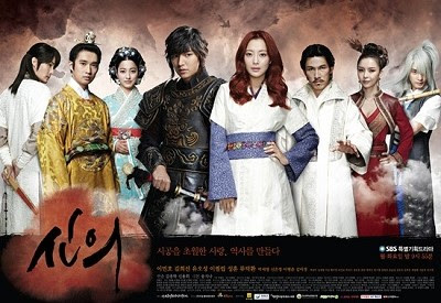 drama korea Faith (The Great Doctor)