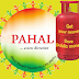 Information About Pahal Scheme for LPG