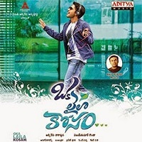 Oka Laila Kosam Songs Free Download, Oka Laila Kosam Songs Download, Oka Laila Kosam 2014 Telugu Mp3 Songs Download, Oka Laila Kosam Audio Songs Download