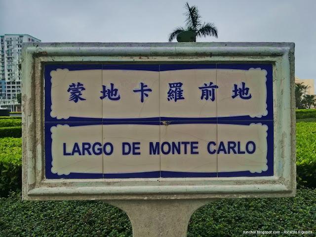 LARGO DE MONTE CARLO - MACAU