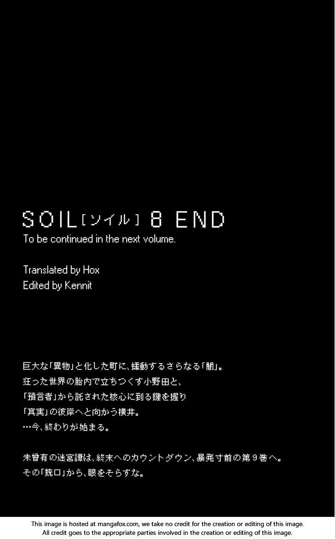 Soil - Chapter 64
