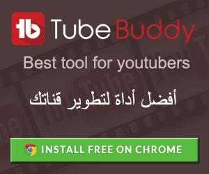 https://www.tubebuddy.com/condaianllkhir