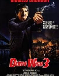 Death Wish 3 | Bmovies