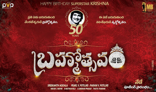 Brahmotsavam Satellite Rights