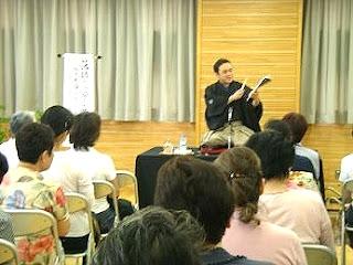 三遊亭楽春講演会「落語から学ぶ女性の能力 自己表現力トレーニングで楽しくコミュニケーション向上」