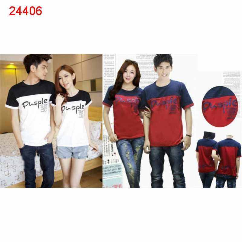 Jual Baju Couple CP Pusple - 24406