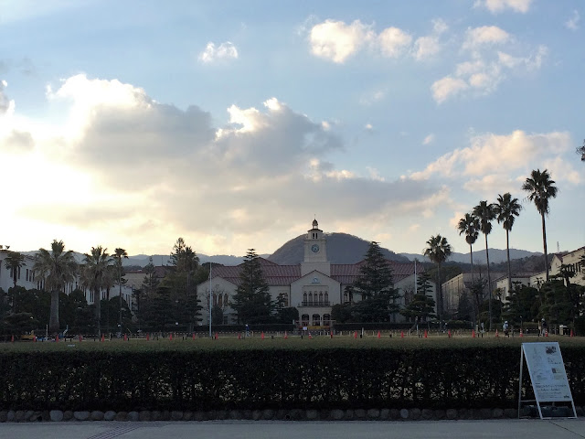 関西学院大学(西宮キャンパス)の景色