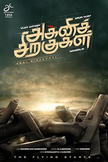 Vijay Antony Agni Siragugal Posters, Teaser