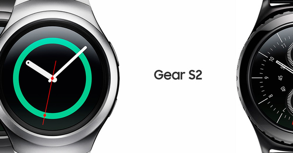 Find out here if your phone is compatible with the Samsung Gear S2