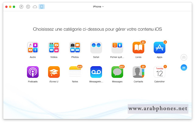 شرح وتحميل برنامج AnyTrans 5 بديل الايتونز لادارة ملفات iOS باخر اصدار