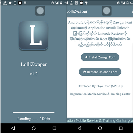 LolliZwaper v1 2 (Android 5 0 နဲ့ အထက် Zawgyi Font