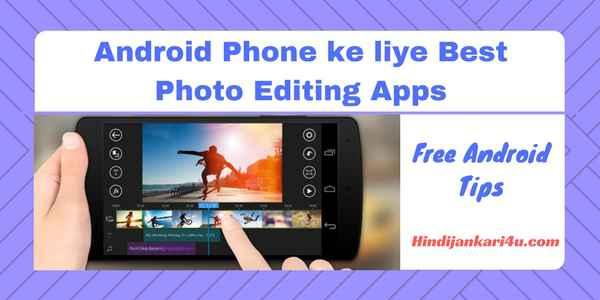 Android Phone ke liye Best Photo Editing Apps