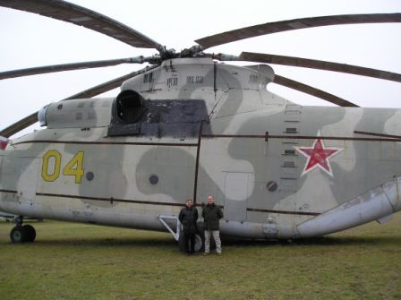 Russican helicopter Mil Mi-26 pics