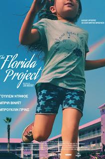 The Florida Project  ..από την Κινηματογραφική Λέσχη Πρέβεζας
