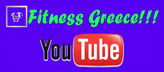 Fitness Greece YouTube Channel