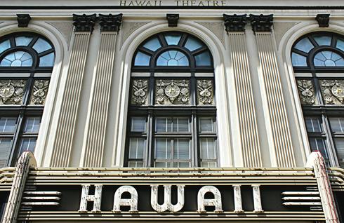 hawaii theatre honolulu