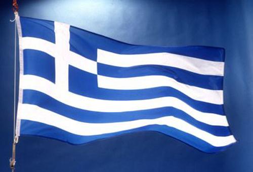 El laboratorio griego