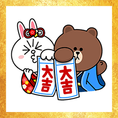 BROWN & FRIENDS New Year's Omikuji
