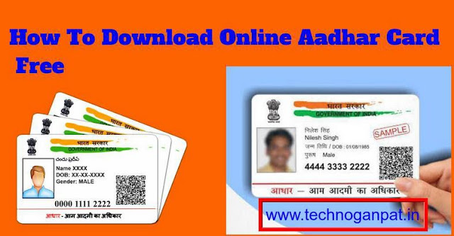How To Download Online Aadhar Card Free