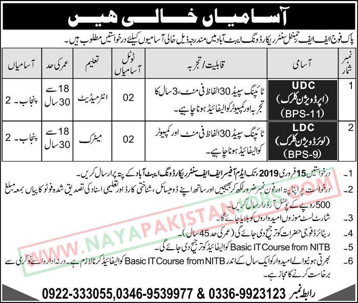 Pak Army Jobs 2019, Pak Army Abbottabad Jobs, Abbottabad Pakistan Army