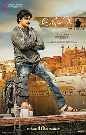 Pawan Kalyan, Keerthy Suresh, Anu Emmanuel new Upcoming 2018 Movie Agnyaathavaasi Wiki, Poster, Release date, Full Star cast, Box Office, Trailer