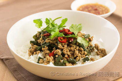 泰式免治豬肉飯 Thai Pork Mince with Rice02