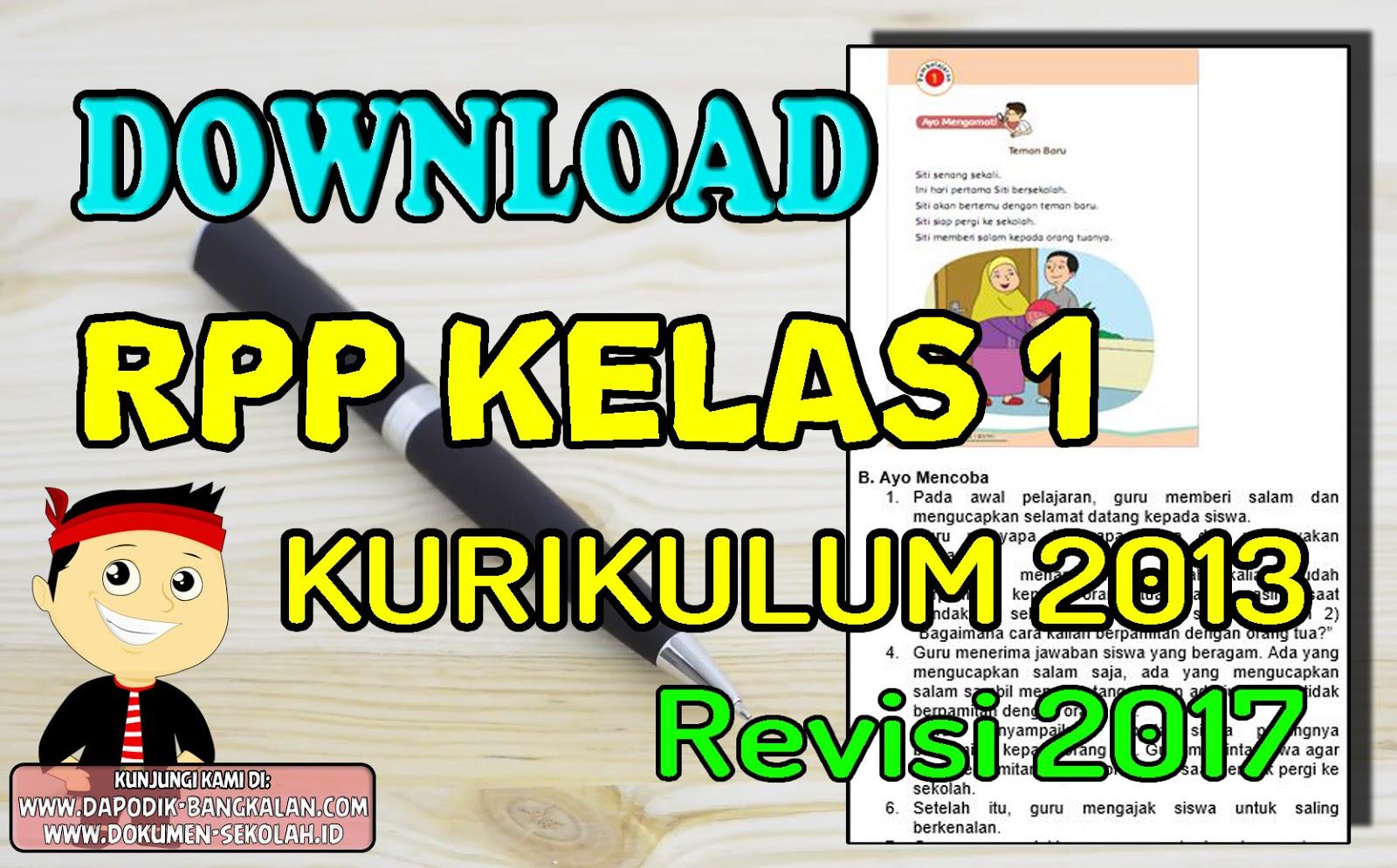 Download Rpp Kelas 1 Kurikulum 2013 K13 Revisi Tahun 2017 Portal Info Guru Dan Pendidikan