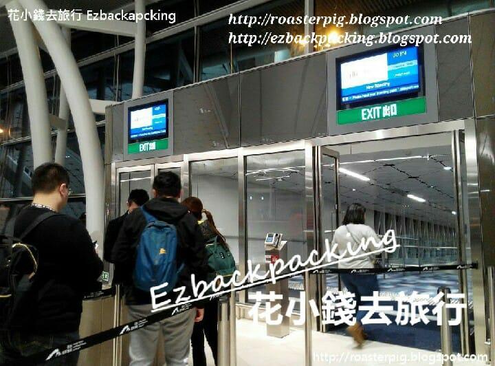 香港機場中場客運廊登機櫃位