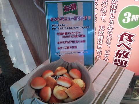 フォカッチャ看板2 モビーディックイオンモール木曽川店